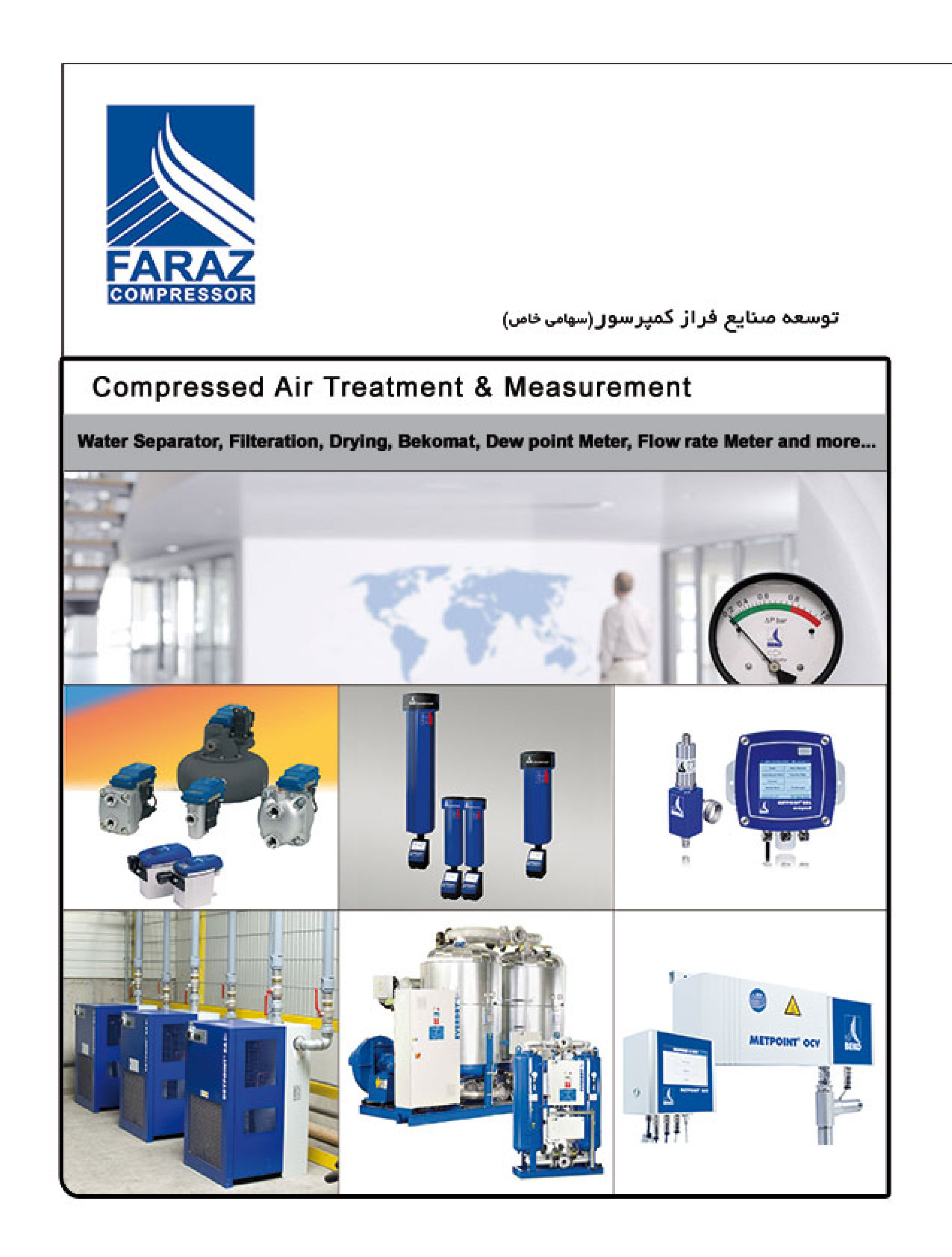 Air-treatment-and-measurment